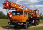 Автокран 25 тонн 22 метров КАМАЗ