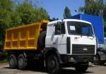 Самосвал гп 25 тонн на базе МАЗ